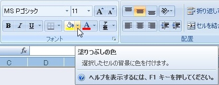 2015-09-05_174002