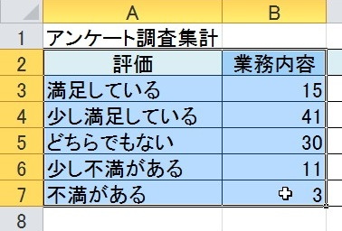 2015-09-08_134001