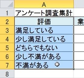 2015-09-08_134002