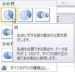 2015-09-08_134006