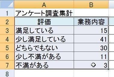 2015-09-10_171034