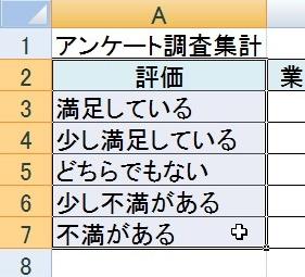2015-09-10_171114