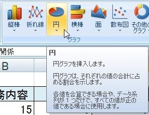 2015-09-10_171220