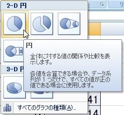 2015-09-10_171954