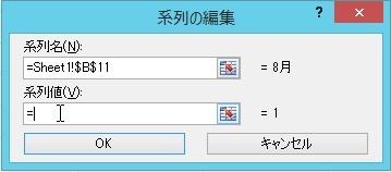 2015-09-11_091009