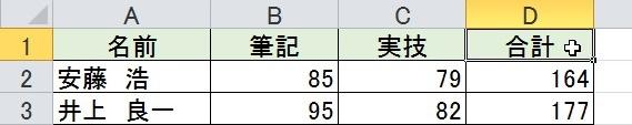 2015-09-11_145001