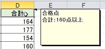 2015-09-11_145007
