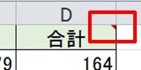 2015-09-11_145008