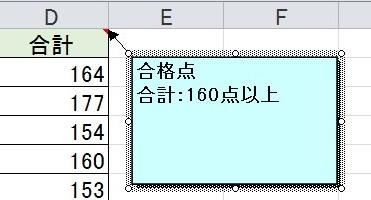 2015-09-14_123612