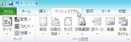 2015-09-14_160202