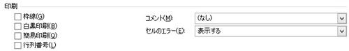 2015-09-14_160206