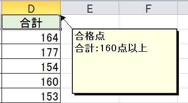 2015-09-14_160212