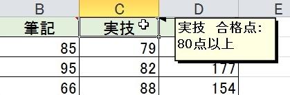 2015-09-14_174002