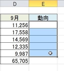 2015-09-15_123301