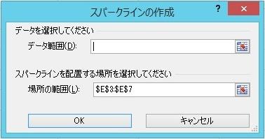 2015-09-15_123303