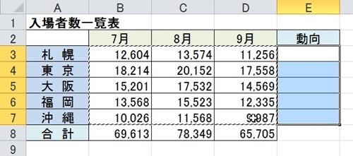 2015-09-15_123304