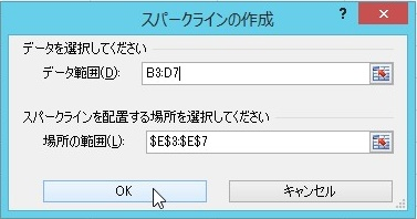 2015-09-15_123305