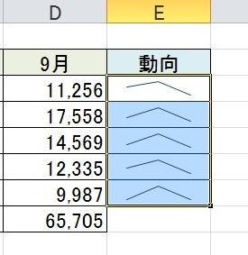 2015-09-15_123306