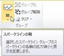 2015-09-15_123308
