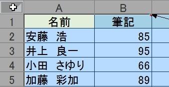 2015-09-16_152702