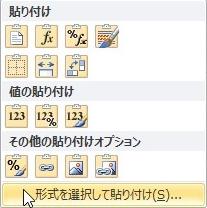 2015-09-16_153406
