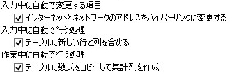 2015-09-16_154305
