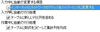 2015-09-16_154306