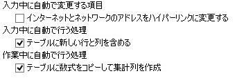 2015-09-16_155601