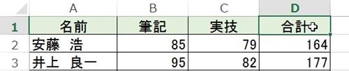 2015-09-17_01