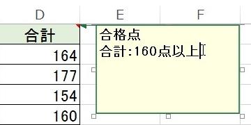2015-09-17_05