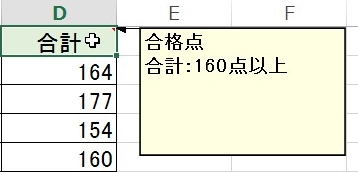 2015-09-17_07