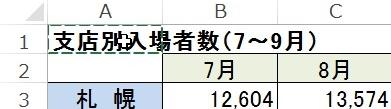 2015-09-17_080603