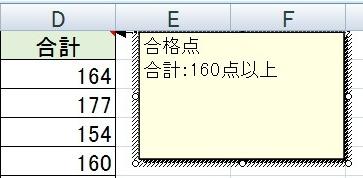 2015-09-17_141424