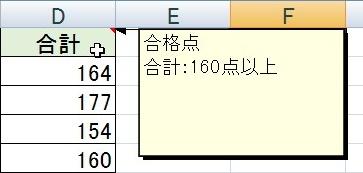 2015-09-17_141550