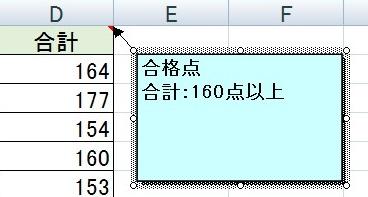 2015-09-17_145011