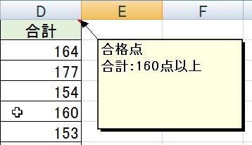 2015-09-19_181153