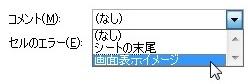 2015-09-19_181528