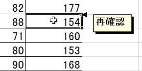 2015-09-19_182431