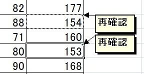 2015-09-19_183045