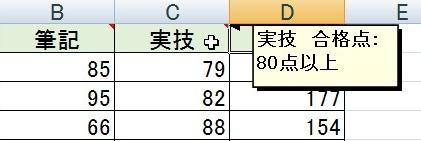 2015-09-19_185457