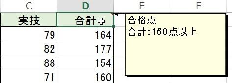 2015-09-20_182101