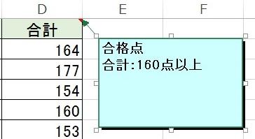 2015-09-20_182112
