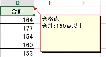 2015-09-20_185805