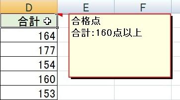 2015-09-22_163530