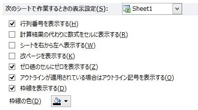 2015-09-23_103337