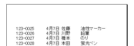 2015-09-25_113343