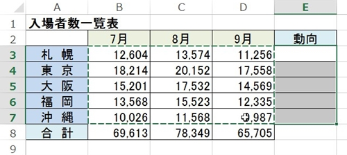 2015-09-29_055339