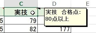 2015-09-29_061036