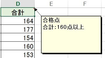 2015-09-29_061813