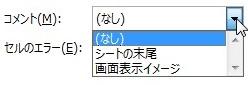 2015-09-29_062038